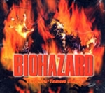 BIOHAZARD Chromium Trading Cards 1BOX