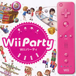 Wiiパーティ Wiiリモコンセット(ピンク)
