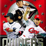 プロ野球 OWNERS LEAGUE 2011 -01- 1BOX