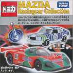 トミカ MAZDA Racingcar Collection 1BOX